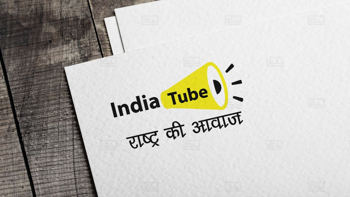 India Tube Logo by Leading Edge Designers