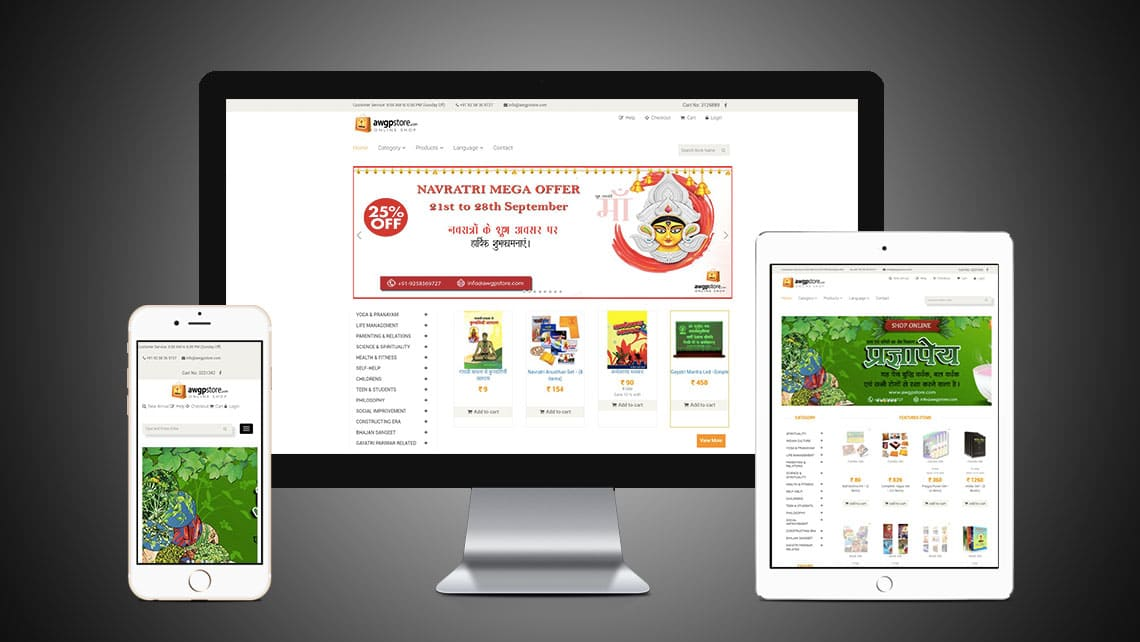AWGP Store Web Design By Leading Edge Designers
